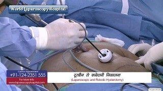 विश्व लेप्रोस्कोपी अस्पताल में लेप्रोस्कोपिक सर्जरी