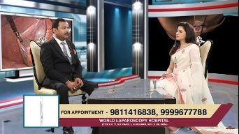 गर्भाशय की रसौली, बच्चेदानी में गांठ होने के लक्षण, कारण, इलाज व बचाव